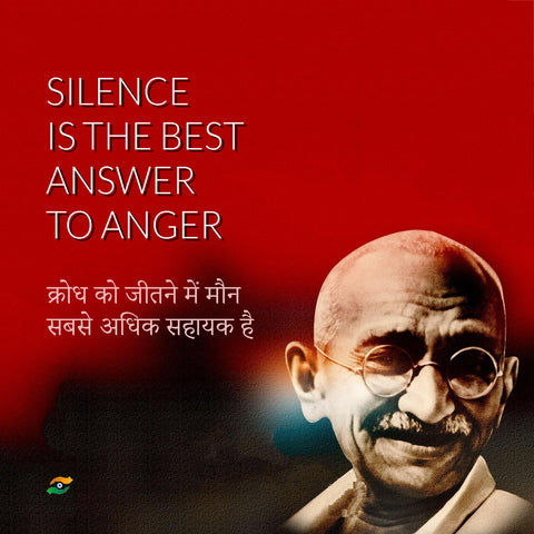 Mahatma Gandhi Quotes In Hindi - Silence Is The Best Answer To Anger