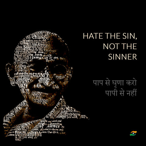 Mahatma Gandhi Quotes In Hindi - Hate The Sin, Not The Sinner