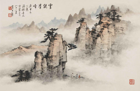 Chinese Art Vintage Nature Landscape