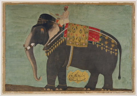 Indian Miniature Art - The Elephant
