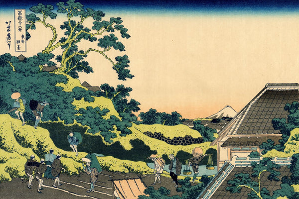 The Fuji Seen From The Mishima Pass - Art Prints