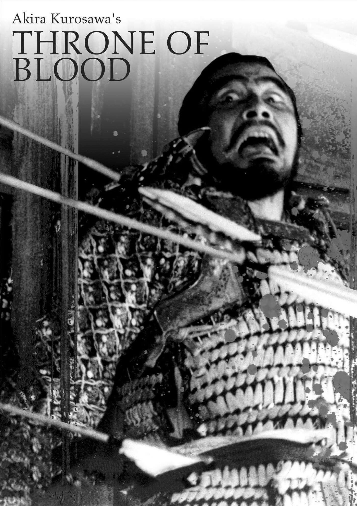 Throne Of Blood - Akira Kurosawa Japanese Cinema Masterpiece - Classic Movie Poster - Framed Prints