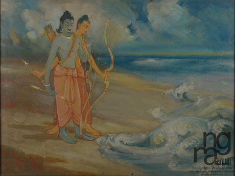 Upendra Maharathi - Sagar Surrenders At The Feet Of Shri Rama