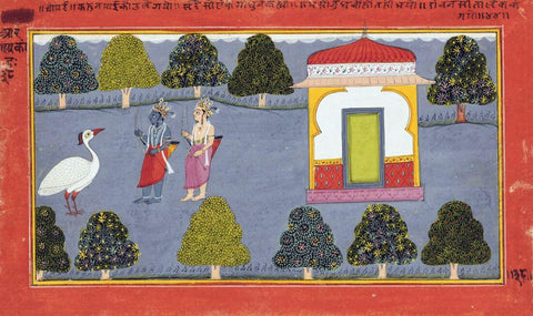 Vintage Indian Art - Ramayana - Five Folios From A Ramayana Series - Rajput Painting - Mewar - 18 Century II