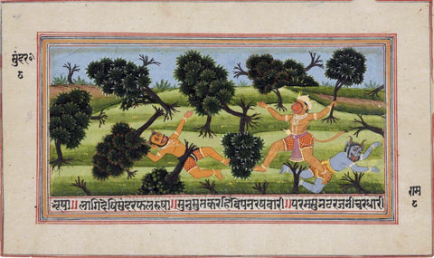 Vintage Indian Art - Ramayana - Five Folios From A Ramayana Series- Hanuman Fighting - Rajput Painting - Mewar - 18 Century II