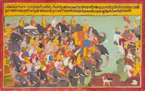 Indian Miniature Painting - Mahabharat - Pandava and Kaurava Armies Face Each Other - Mewar School, 18c