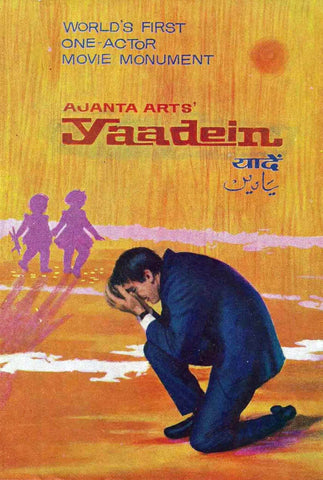 Yaadein - First Movie Starring Only One Actor - Sunil Dutt - Hindi Movie Poster