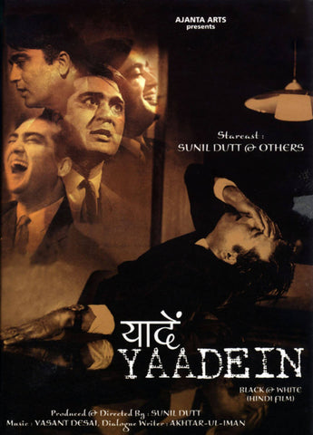 Yaadein - Sunil Dutt - Hindi Movie Poster