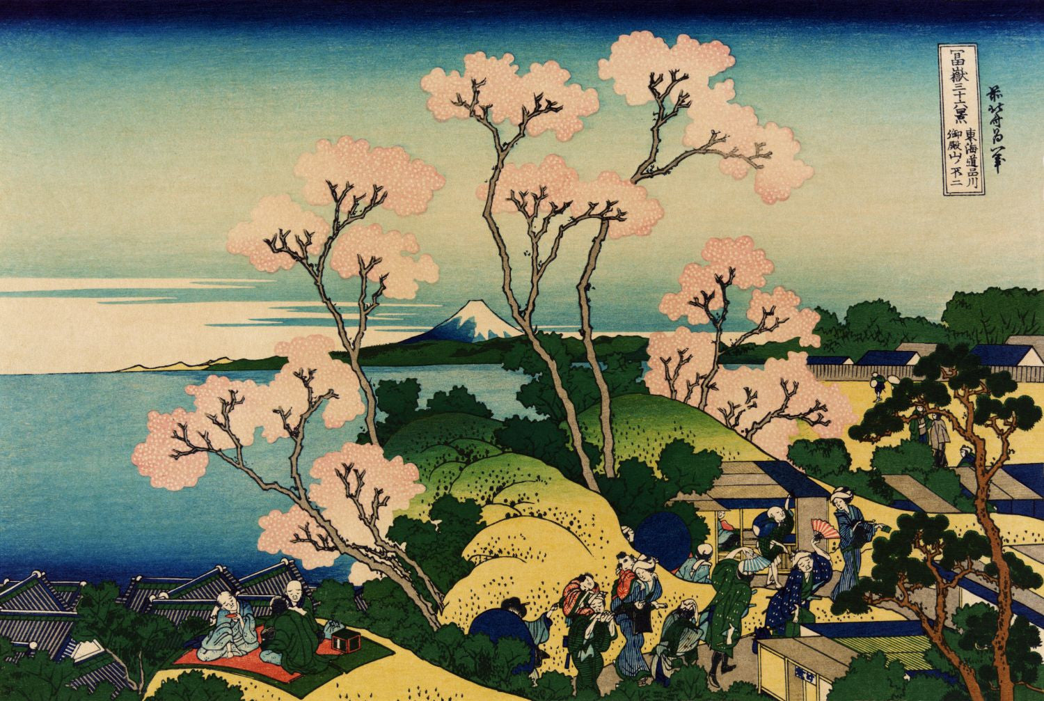 Japanese Art — Under 500 | Buy Posters, Frames, Canvas, Digital Art & Large Size Prints
