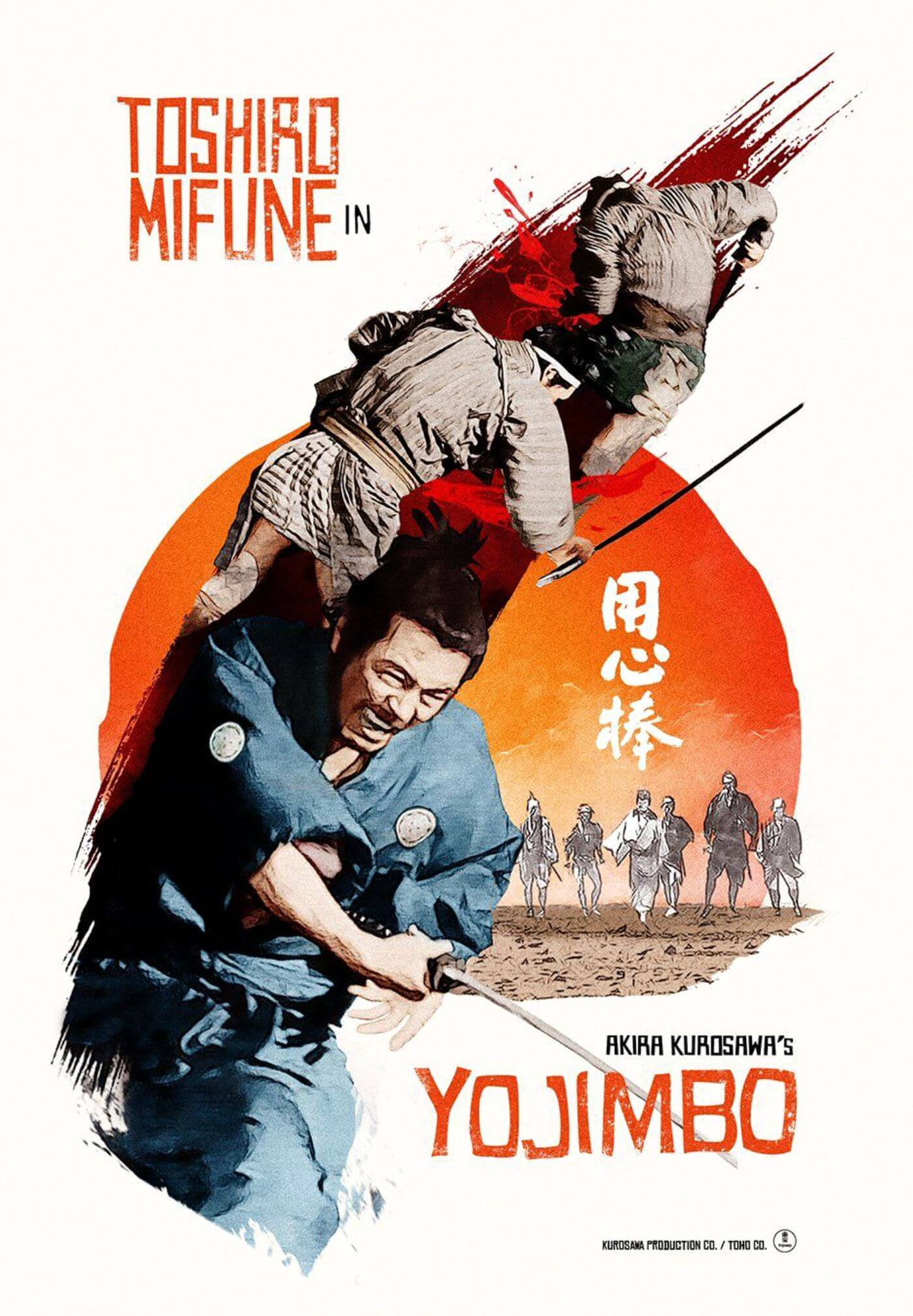 Yojimbo -  Akira Kurosawa Japanese Cinema Masterpiece - Graphic Art Movie Poster