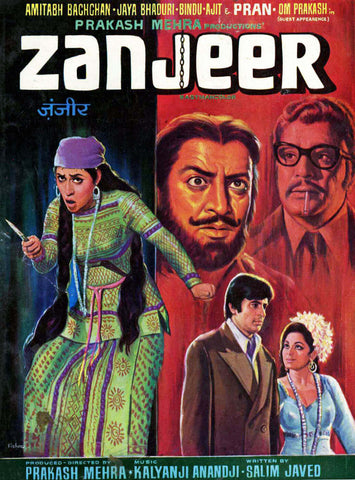 Zanjeer - Amitabh Bachchan - Hindi Movie Poster - Tallenge Bollywood Poster Collection by Tallenge Store