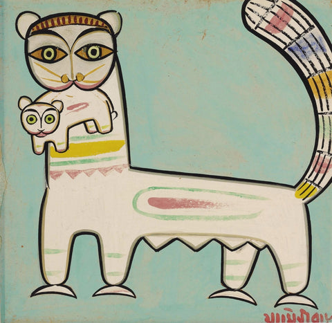 Jamini Roy - White tiger And Cub