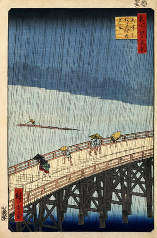 Bridge in the rain: after Hiroshige - Posters