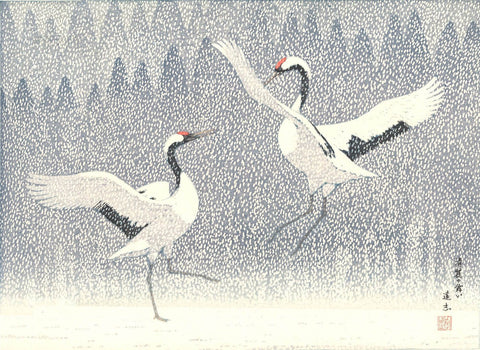 Dance of Eternal Love by Toshi Yoshida