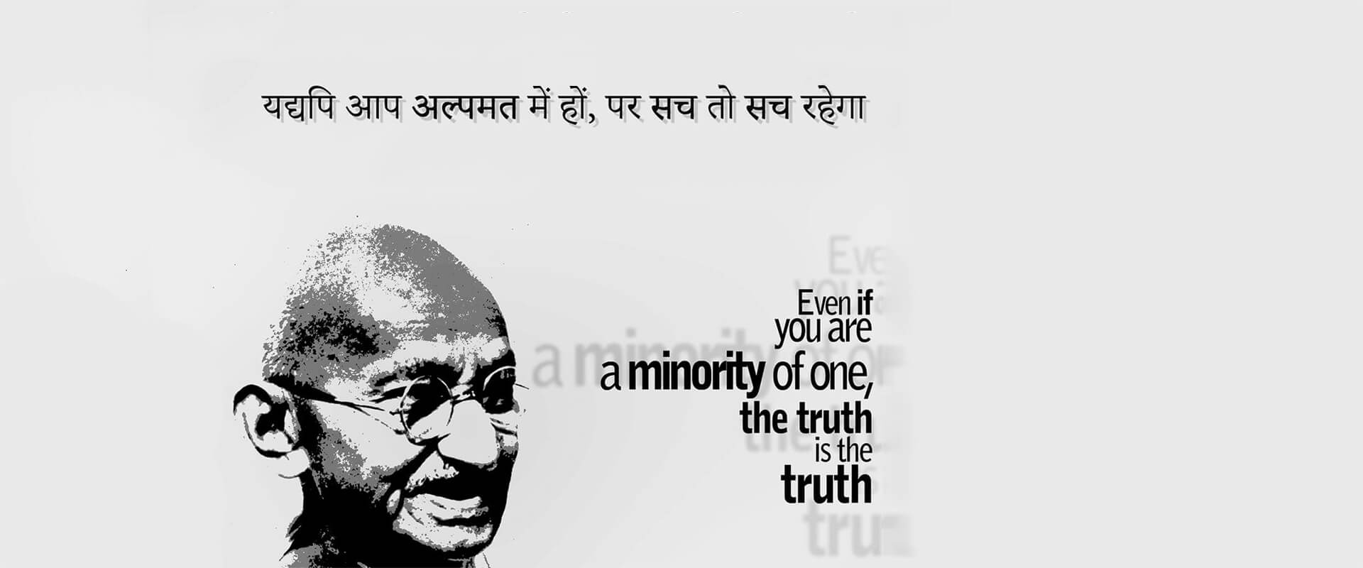 Mahatma Gandhi | Buy Posters, Frames, Canvas, Digital Art & Large Size Prints