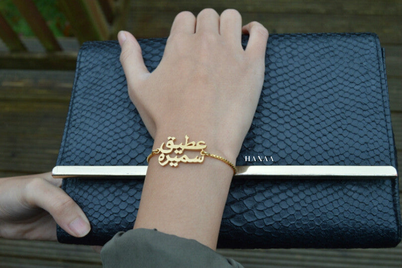 Arabic Two Name Bracelet