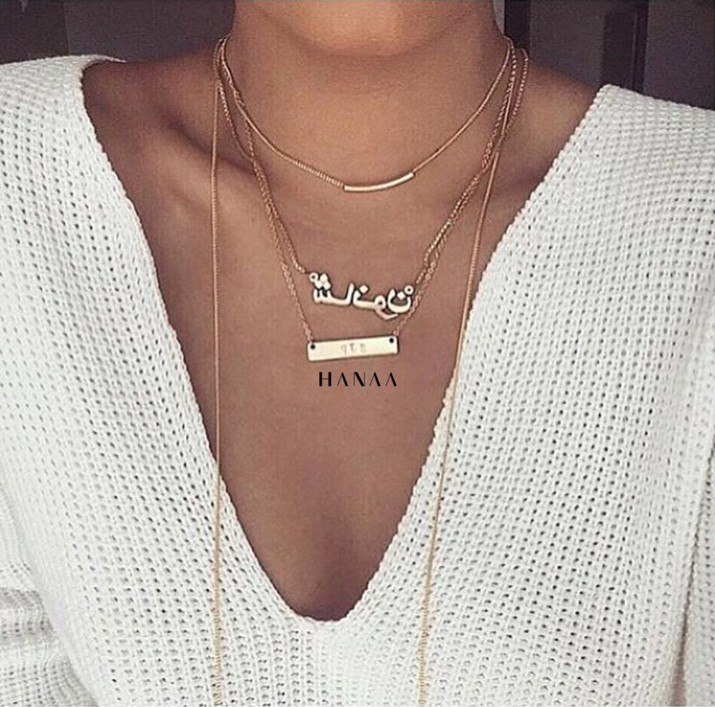 c44291650ac33 Arabic Name Necklace