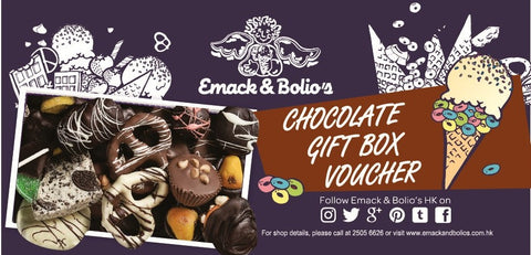 Chocolate Gift Box Gift Voucher