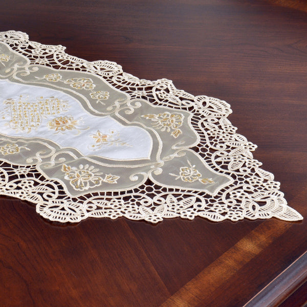 Table Runner (Hand-Made) Style # 257