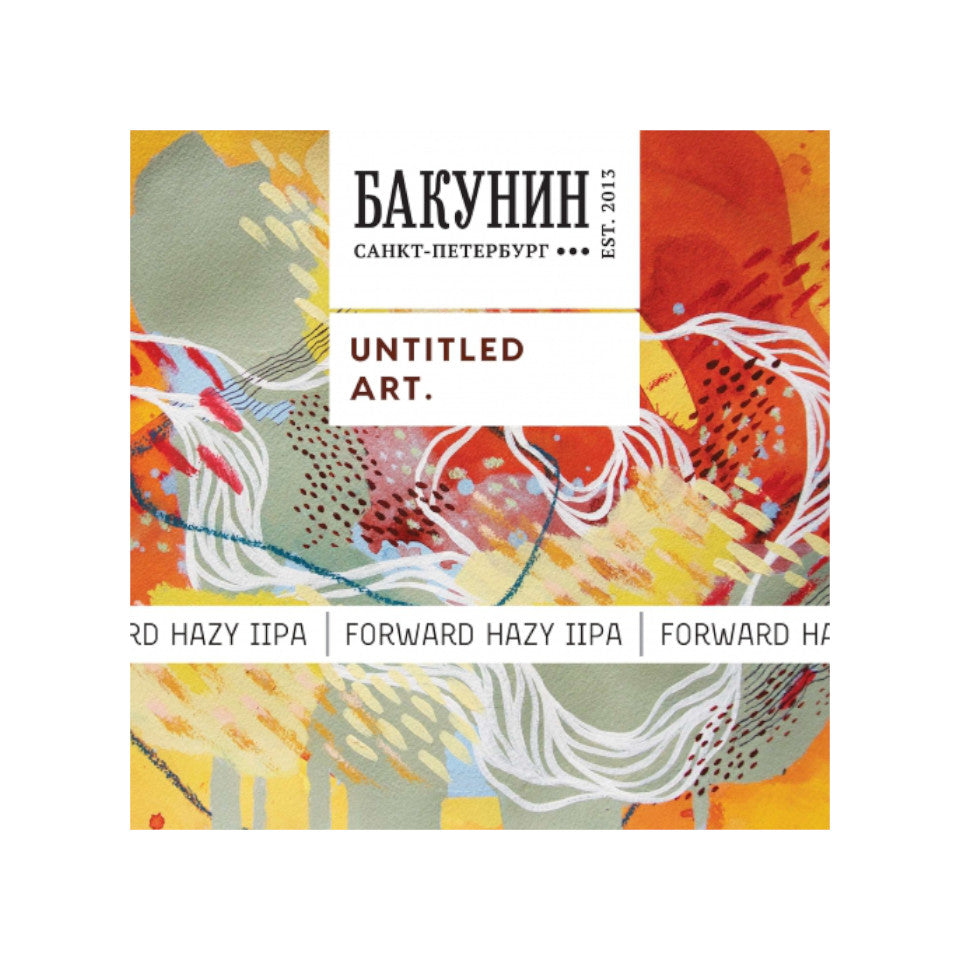 Untitled Art, Forward Hazy IPA, 8.0%, 473ml - The Epicurean