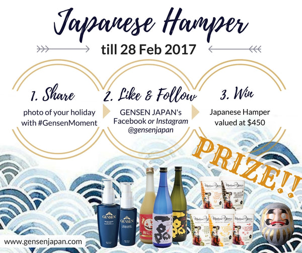 gensen japanese hamper sake skincare beauty