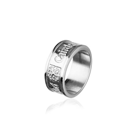 Runic Silver Ring R225