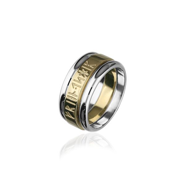 Runic Silver Ring R234