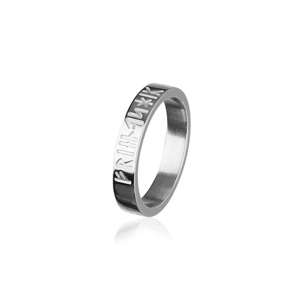 Runic Silver Ring R263