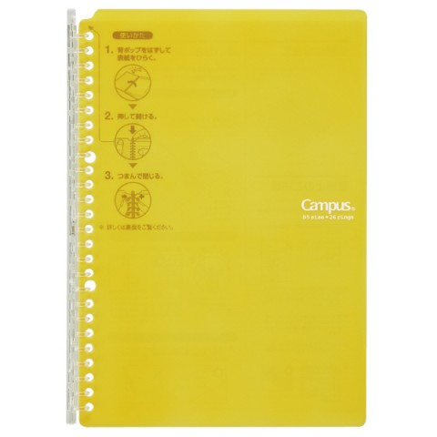 KOKUYO DISCBOUND NOTEBOOK CAMPUS BINDER SMART RING B5 LIGHT YELLOW