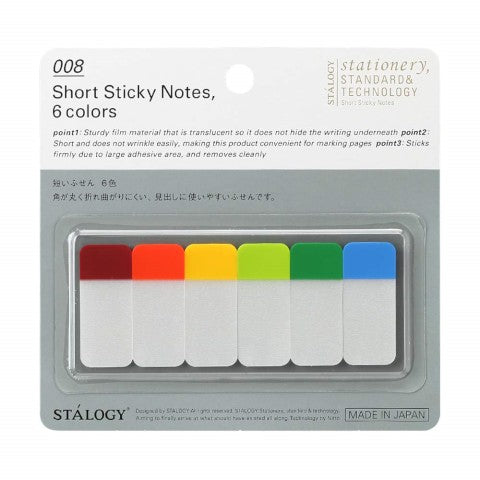 SHORT STICKY NOTES 6 COLORS A