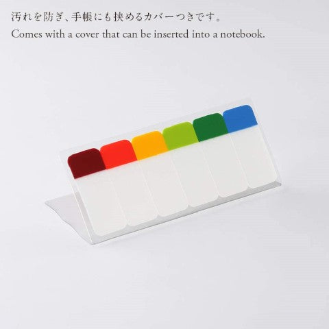 SHORT STICKY NOTES 6 COLORS B