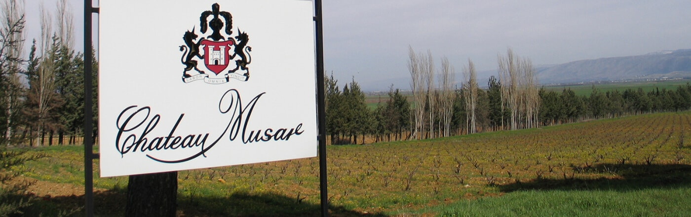 Chateau Musar Winery