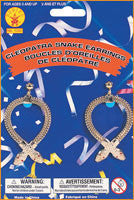 Cleopatra Snake Earrings - HalloweenCostumes4U.com - Accessories