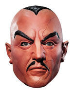 Green Lantern Sinestro Mask - HalloweenCostumes4U.com - Accessories
