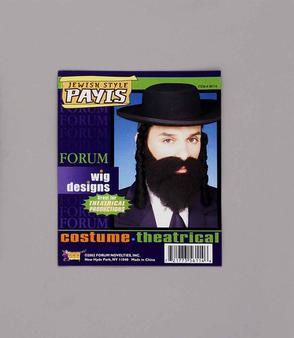 Jewish Style Payis-Brown - HalloweenCostumes4U.com - Accessories