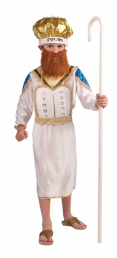 Boys Moshe Purim Costume - HalloweenCostumes4U.com - Kids Costumes