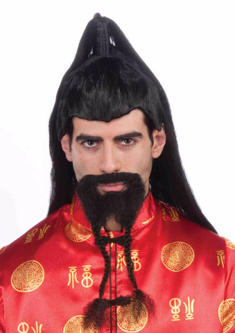 Asian Braided Samurai Beard - HalloweenCostumes4U.com - Accessories