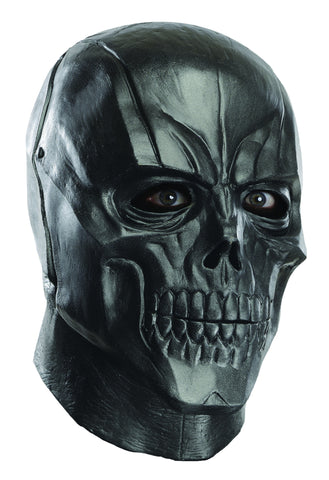Black Deluxe Robot Mask - HalloweenCostumes4U.com - Accessories