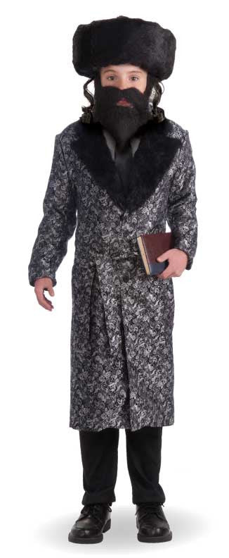 Boys Silver Rabbi Robe