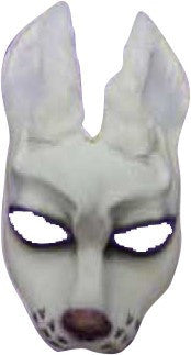 Rabbit Mask - HalloweenCostumes4U.com - Accessories