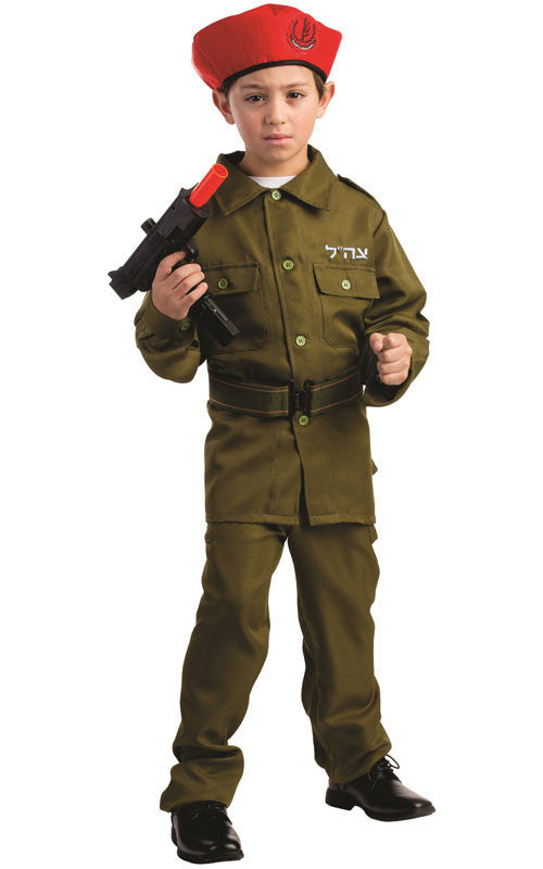 Boys Israeli Soldier Costume - HalloweenCostumes4U.com - Kids Costumes
