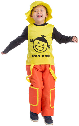 Boys Purim Jolly Boy Costume - HalloweenCostumes4U.com - Kids Costumes