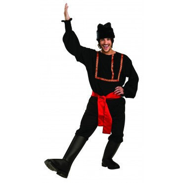Mens Black Russian Costume - HalloweenCostumes4U.com - Adult Costumes