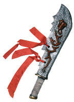 Legionnaire Sword - HalloweenCostumes4U.com - Accessories