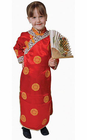 Girls Chinese Dress Costume - HalloweenCostumes4U.com - Kids Costumes