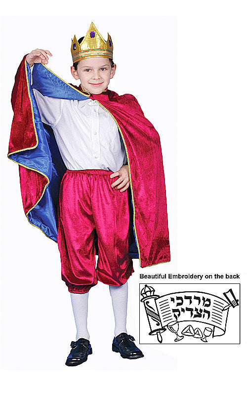 Boys Deluxe Mordechai King Costume - HalloweenCostumes4U.com - Kids Costumes
