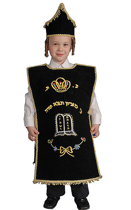 Kids Sefer Torah Costume - HalloweenCostumes4U.com - Kids Costumes