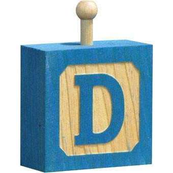 Hang-A-Name Letter Block D
