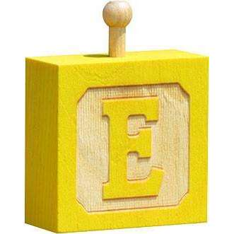 Hang-A-Name Letter Block E