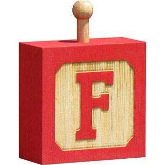 Hang-A-Name Letter Blocks F